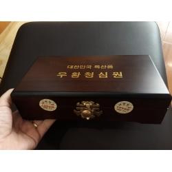 An cung ngưu hoàng hoàn Hàn Quốc, hộp gỗ 10 viên