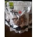 Tỏi đen nguyên củ đảo Haenam Hàn Quốc(túi 1kg)