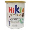 Sữa dê Hikid Hàn quốc tăng chiều cao
